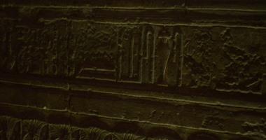 """نقش يشبه لفظ الجلالة """"الله"""" على أحد جدران معبد دندرة"""