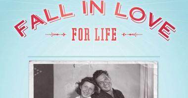 d9b32a7196d1e 7 أسرار جديدة عن الحياة الزوجية السعيدة.. اتعلميها صح - اليوم السابع