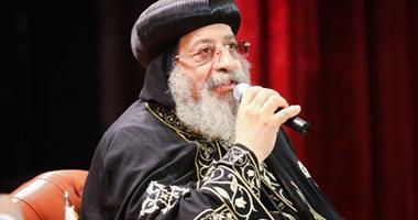 البابا تواضروس: قناة السويس هدية مصر للعالم