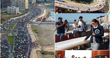"""صفحة """"جينيس"""" على """"فيس بوك"""" تبرز إنجاز الإسكندرية بأطول مائدة فى العالم"""