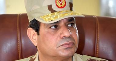 البدلة العسكرية للرئيس عبد الفتاح السيسى