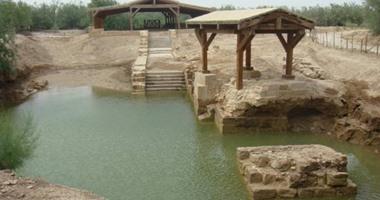 انخفاض زوار المغطس في الأردن 90% بسبب جائحة كورونا