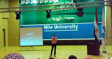 """OBM"" ينظم مؤتمر ""ابنى مستقبلك"" بجامعة النيل لتعريف خريجى الثانوية بالتنسيق"