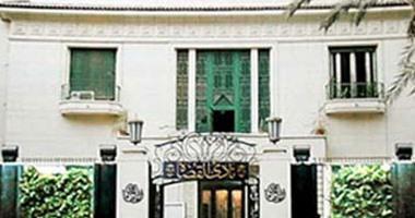 رئيس نادى قضاة الإسكندرية: لدينا تعديلات على