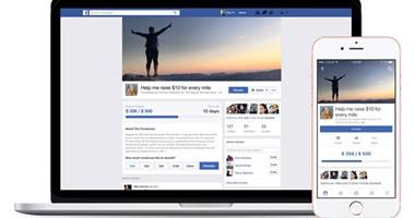 """""""فيس بوك"""" يطلق أداة لتسهيل التبرع للمنظمات الخيرية عبر الموقع"""