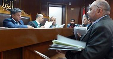 25 فبراير.. الحكم فى دعوى تطالب بإغلاق مركز ابن خلدون للدراسات الإنمائية