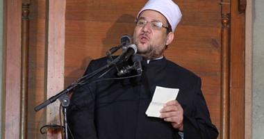"""""""أوقاف قنا"""" تقاضى """"الكهرباء"""" بسبب 70مليون جنيه قيمة استهلاك المساجد"""