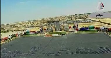 """فيديو..""""نظم التعليم بالمؤسسات"""" ملتقى بأكاديمية الشرطة المصرية"""