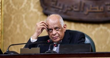 البرلمان يستعرض اليوم قوائم لجان المجلس النوعية بعد التغييرات