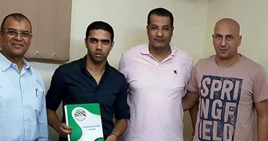 بتروجت يضم هشام فتح الله لاعب سموحة السابق 3 مواسم
