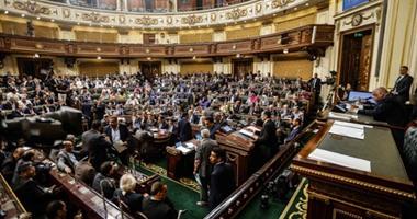 النص النهائى لقانون الخدمة المدنية الجديد بعد إقرار البرلمان  لـ 74 مادة