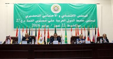 وزير خارجية موريتانيا: القمة العربية ستؤدى لمرحلة جديدة من العمل