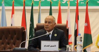 وفد من أكاديمية ناصر يزور الجامعة العربية ويلتقى الأمين العام
