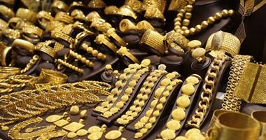 تعرف على أسعار الذهب والدولار والمعادن فى الأسواق اليوم الأربعاء