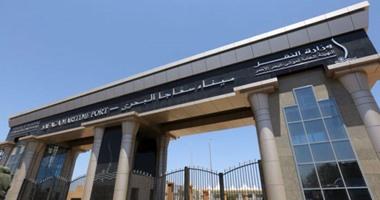 تعرف على عقوبة بحار حاول تهريب 72 عملة أثرية نادرة عبر ميناء سفاجا