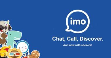 تطبيق Imo ينجح فى الوصول لـ500 مليون تحميل على آندرويد -