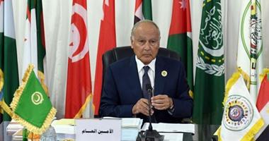 أبو الغيط: القمة العربية المقبلة تنعقد مارس المقبل فى الأردن