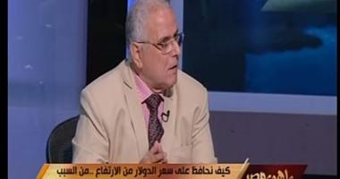 """خبير اقتصادى لـ خالد صلاح:""""ارتفاع الدولار ظاهرة طبيعية وفى مصلحة البلد"""""""