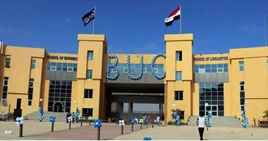 """جامعة بدر: ليس من حق """"أطباء الأسنان"""" رفض الاعتراف بشهادة معتمدة من """"الأعلى للجامعات"""""""