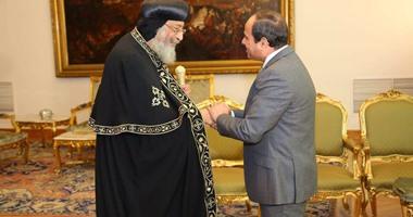 تفاصيل لقاء الرئيس السيسى والبابا تواضروس اليوم بقصر الاتحادية