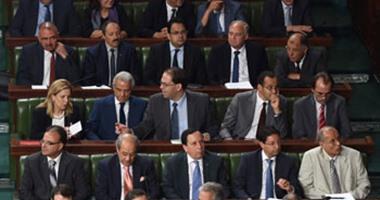 البرلمان التونسى يفشل فى انتخاب رئيس لهيئة الانتخابات