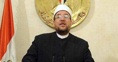 وزير الاوقاف ردا على انتقادات الخطبة المكتوبة: خطبة الوداع لم تتعد 12 دقيقة