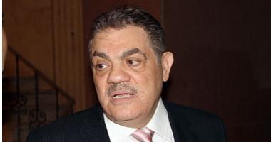 الوفد يقرر شراء شهادات استثمار بـ 10ملايين جنيه فى مشروع قناة السويس
