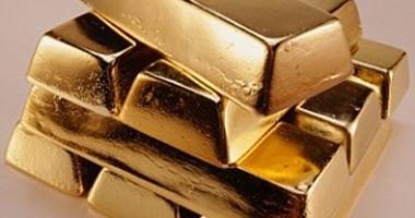 الثروة المعدنية تلغى إتفاقيات 3 شركات للإخلال بشروط مزايدة الذهب