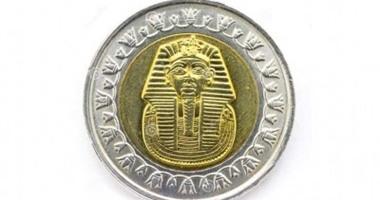 """خبير اقتصادى يطرح  مبادرة مصر """"عاصمة الحلال"""" لإنقاذ الجنيه"""
