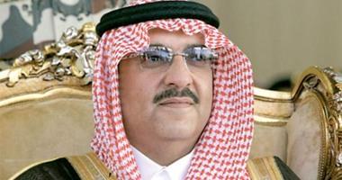 تعيين الأمير محمد نايف وليا