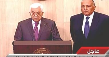 """بدء المؤتمر الصحفي للرئيس الفلسطيني بـ""""الاتحادية"""""""