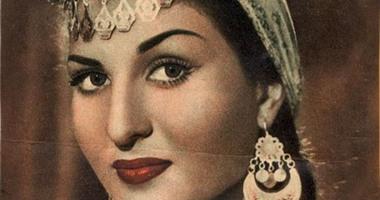 53 عاما على رحيل تمر حنة تعرف على أهم محطات نجمة الاستعراض نعيمة عاكف