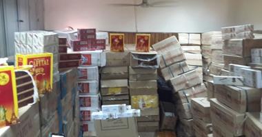الإحصاء: ارتفاع واردات مصر من السجائر إلى 283 مليون جنيه خلال 6 شهور