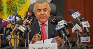 إغلاق الاكتتاب شهادات قناة السويس