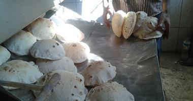 الأوراق المطلوبة لتطوير المخابز البلدية إلى مخبز آلى بالكامل فى البحيرة