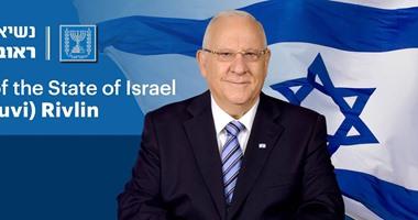 الرئيس الإسرائيلى: نعمل على إنشاء منطقة تجارة حرة مع فيتنام