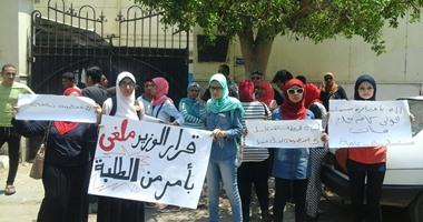 بالصور.. طلاب ثانوى يتظاهرون أمام وزارة التعليم للمطالبة بإلغاء التنسيق