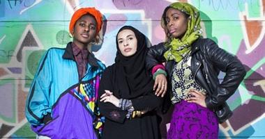 """""""داعش"""" يتسبب فى إلغاء مسرحية حول تطرف الشباب فى بريطانيا"""