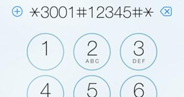 حيلة ذكية تعرف بها قوة الشبكة على هاتفك الآى فون اليوم السابع