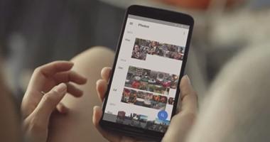 جوجل تطرح ميزة جديدة بـتطبيق Google Photos للاحتفال بعيد الحب