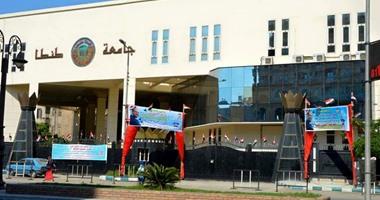 جامعة طنطا تبدأ الاثنين توقيع الكشف الطبى على الطلاب الجدد
