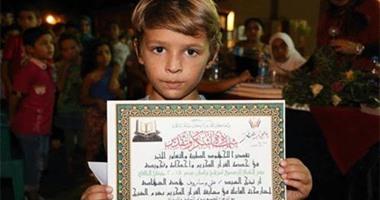 تكريم طفل روسى الجنسية لحفظه 4 أجزاء من القرآن الكريم فى شرم الشيخ