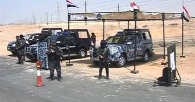 تكثيف الجولات الميدانية لمديرى الأمن لحين اقتلاع جذور الإرهاب