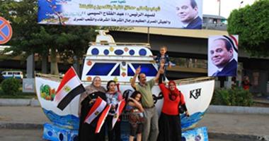 احتفال الأهالى بافتتاح قناة السويس بقصر القبة