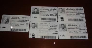 رخصة قيادة-أرشيفية