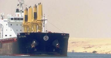 عبور 57 سفينة قناة السويس بحمولة 3.4 مليون طن