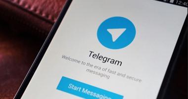 """إندونيسيا تجبر """"تليجرام"""" على تعيين فريق لإزالة المحتوى المرتبط بالإرهاب"""