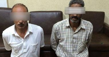 القبض على مسجلين فى بورسعيد بتهمة الاتجار فى  الهيروين