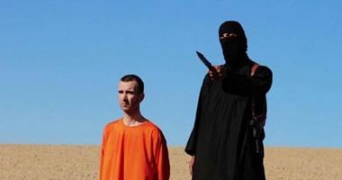"""الاتحاد الأوروبى يدين ذبح موظف الإغاثة البريطانى على يد """"داعش"""""""