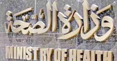 وزارة الصحة: ارتفاع مصابى حادث